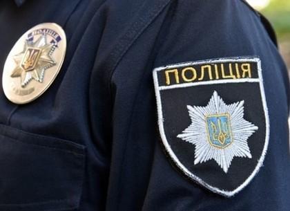 Полиция поддерживает правопорядок во время акции на Харьковщине