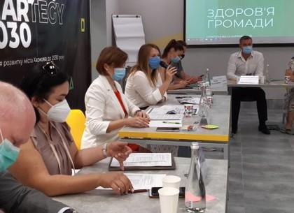 У Харкові обговорили пріоритетні напрямки розвитку медицини