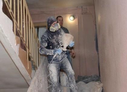 У Харкові триває ремонт житлового фонду (ВІДЕО)