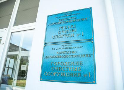 В Харькове зафиксировали превышение показателей выбросов нефтепродуктов в канализацию (ФОТО)