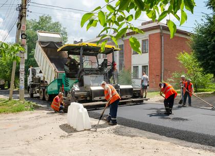 «Дорремстрой» ремонтирует дороги в Новобаварском районе (ФОТО)