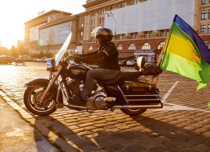 В Харьков прибыл «Мотопробіг Єдності 2020» (ФОТО)