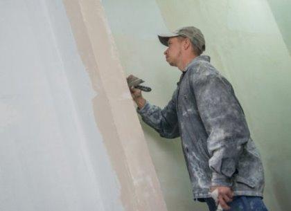 У Харкові капітально ремонтують під'їзди (ВІДЕО)