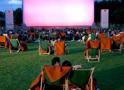 У парку Юність покажуть кіно під відкритим небом