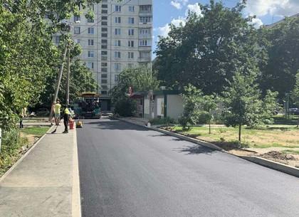 У Шевченківському районі переклали асфальт у подвір'ях 21 будинку (ФОТО)