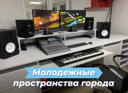 Осенью в Харькове откроется новый молодежный хаб, – Геннадий Кернес