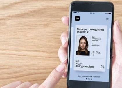 Для отримання адміністративних послуг можна використовувати електронні паспорти