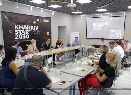 У нову Стратегію розвитку Харкова включать просування цифрових технологій (ФОТО)