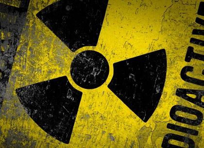 Радиация: эксперты проверили безопасность Харькова