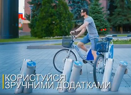 Геннадий Кернес подчеркнул, что цифровизация – один из приоритетов развития Харькова