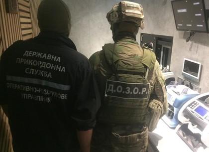 В Харькове пограничники разоблачили преступную схему «логистических центров» (ВИДЕО, ФОТО)
