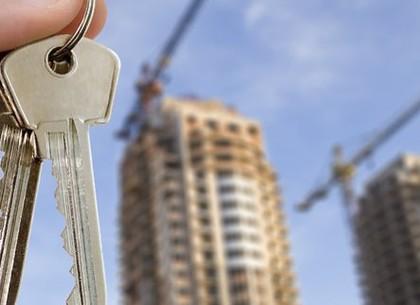 У Харкові затвердили перелік будинків для житлових програм