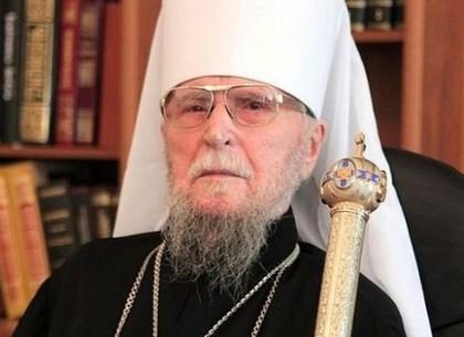 Один зі скверів Харкова назвали на честь митрополита Никодима