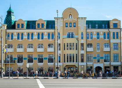 В Харькове открыли Дом недвижимости (ФОТО)