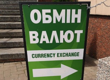 Курс в четверг: будет ли доллар по 28 и евро по 33 гривны