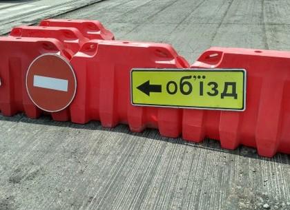 На ділянці Московського проспекту забороняється рух транспорту (city.kharkov)