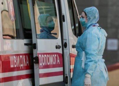 Харьков изменил условия госпитализации пациентов с СOVID-19 (Суспільне)