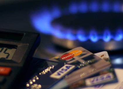 Жители области, претендующие на субсидии, сокращают долги за газ (Харьковгаз Сбыт)