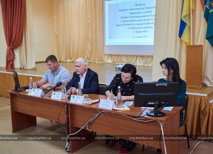 ФОТО: по просьбам родителей выполнят ремонт в ряде школ и детских садов Слободского района (ХГС)