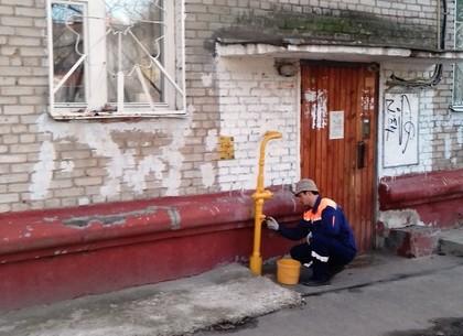 ВИДЕО: Харковские ОСМД не смогут уклониться от заключения договоров на обслуживание внутридомовых газовых сетей (UBR)