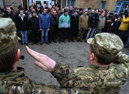 В Харькове стартовал осенний призыв: кто не поступил - тот идет в армию (РЕДПОСТ)