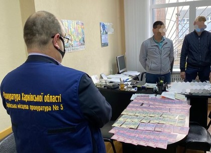 ФОТОфакт: Проректор харьковского вуза попался на взятке (Прокуратура)