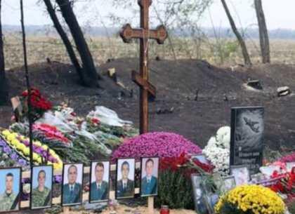 В Харькове прощаются с погибшими в авиакатастрофе АН-26 (Прямая трансляция)