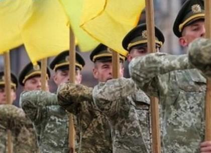 Харьковский горсовет поздравляет защитников Украины (ХГС)