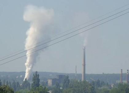 Рабочий день над южным Харьковом начался с утреннего кислотного смога от выбросов
