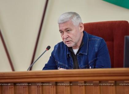 ФОТО: Игорь Терехов провел встречу с представителями ветеранских организаций (ХГС)