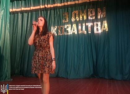 В харьковских тюрьмах отметили День Защитников Украины (Минюст)