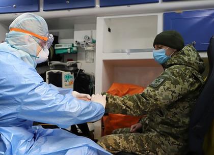 В Харькове коронавирус подтвердили еще у четырех военных (МО Украины)