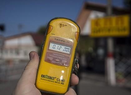 Уровень радиации в Харькове проверили эксперты (ХОЛЦ)
