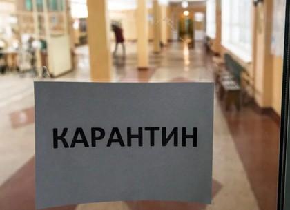 Игорь Терехов рассказал, как Харьков будет жить в «красной» зоне карантина