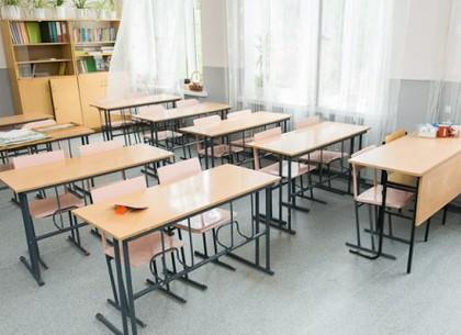 С понедельника в харьковских школах - каникулы, но детсады продолжат работать (ХГС)