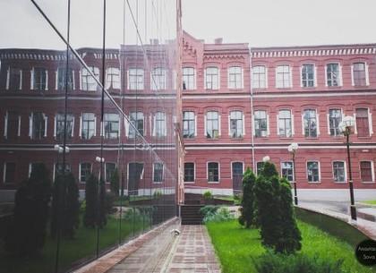 Три харьковских вуза вошли в проект по энергомодернизации украинских университетов (ХОГА)