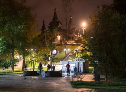 ФОТО: Вечерний Саржин яр в конце октября (РЕДПОСТ)
