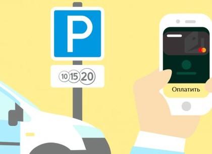 В парке имени Горького запустили бесконтактную оплату парковок (ХГС)