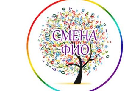 Рада разрешила украинцам менять отчество уже с 14 лет: о родословных и отеческих корнях рекомендовано забыть (RadaTVchannel)