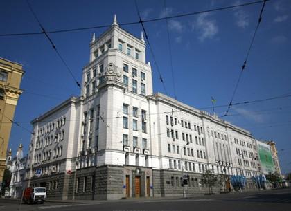 Результаты выборов в Харьковский городской совет: Список вновь избранных депутатов