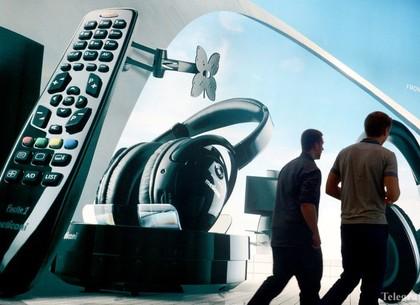 День работников радио, телевидения и связи: события 16 ноября