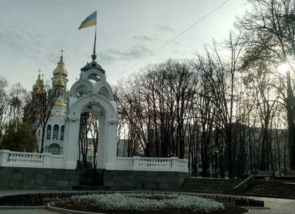 Прогноз погоды и магнитных бурь в Харькове на четверг, 12 ноября (РЕДПОСТ)