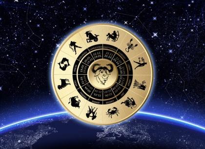 Гороскоп по знакам Зодиака на пятницу, 20 ноября