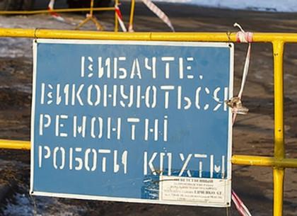 В двух районах Харькова 25 ноября отключат отопление (ХТС)