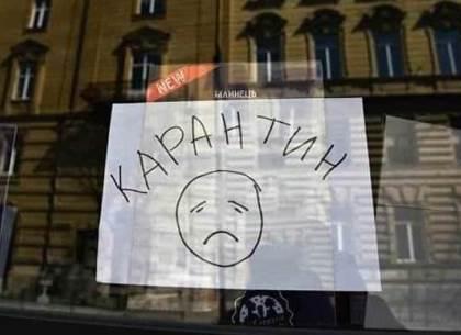 Ужесточение карантина в Харькове: кого закроют, а кто продолжит работать