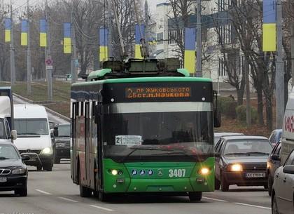 Троллейбус №2 вернулся на прежний маршрут