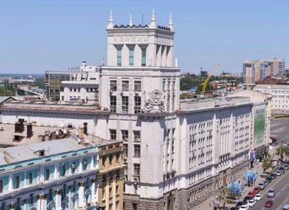 Заявление Харьковского городского совета