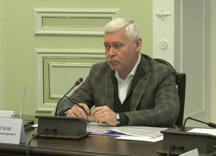 Харьков возвращает себе «Металлист»! - Игорь Терехов