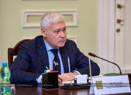 Игорь Терехов примет участие в международном форуме по развитию муниципальной инфраструктуры