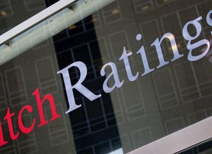 Рейтинговое агентство «Fitch Ratings» подтвердило рейтинги города Харькова на уровне «В», прогноз «Стабильный»